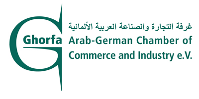 Arab German Health Forum Retina Logo
